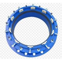 China Flange Universal Type Adaptor For Steel And Cast Iron Pipes, Cast Iron Body on sale