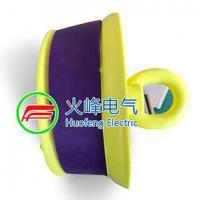 Buy cheap Hollow pipe sealing plug from wholesalers