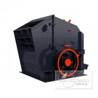 Buy cheap PF/PFV Series Impact Crusher from wholesalers