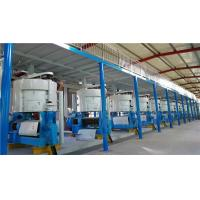 Buy cheap Sesame Oil Production Line from wholesalers
