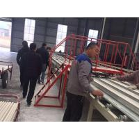 Buy cheap Automatic gypsum line production equipment from wholesalers