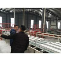 Buy cheap Full automatic plaster line equipment from wholesalers