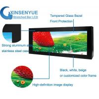 Shop for Retail Store Long Thin LCD Advertising Stretch Screen