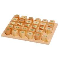 Buy cheap toy alphabet building block from wholesalers