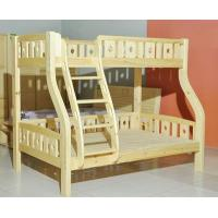 Buy cheap bed for children from wholesalers