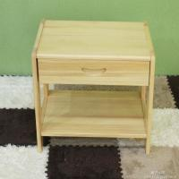 Buy cheap bedside cabinet from wholesalers
