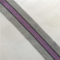 Buy cheap Silver Metallic Polyester Knit Strip Tape from wholesalers