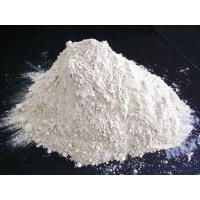 Quality magnesium oxide wholesale