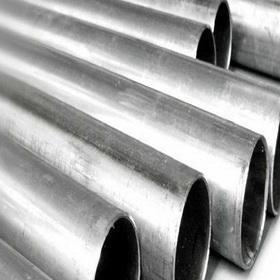 China China Stainless Steel Pipe 201 304 Factory Direct