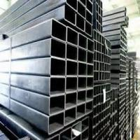 Quality Buy Black Steel Checker Plates wholesale