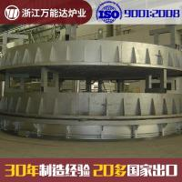 China Circular Furnace for Nuclear Power Station on sale