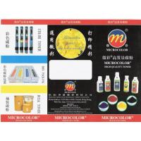 China M - TONER BROTHER INK CARTRIDGE on sale