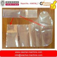 Quality PE Plastic Boot Cover Making Machine wholesale