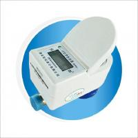 China IC-card cold water meter on sale