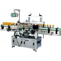 China 820GS but side round bottle labeling machine on sale