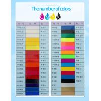 China ink ,water based pigment color card on sale