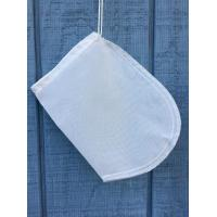 Buy cheap 100 Micron Garden Tea Brewing Bag, Small from wholesalers