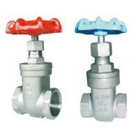 China stainless steel Worm gear Gate valve on sale