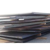 China low temperature steel welding rod on sale