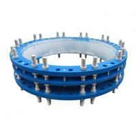 China Dismantling Joint Pipe Fitting Dismantling Joint on sale