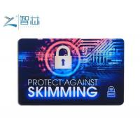 Quality Secure Card Protect RFID Blocking Credit and Debit Card Protector wholesale