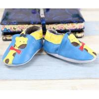 Buy cheap shoes series YWL1159 from wholesalers