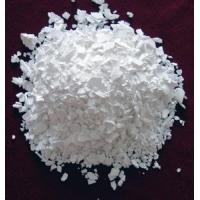 Buy cheap Food Ingredients Calcium Chloride Dihydrate from wholesalers