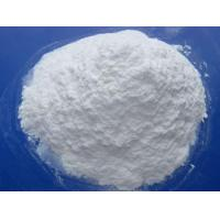 Buy cheap Food Ingredients Sulfamic Acid from wholesalers