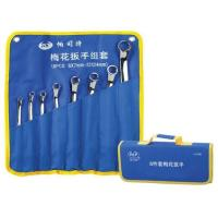 China WRENCHES SERIES OFFSET BOX SPANNER SET on sale