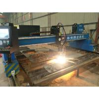 Buy cheap Gantry-type numerical control cutting machine from wholesalers