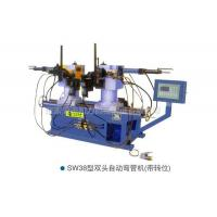 Quality pipe benders SW38 type double head automatic pipe bending machine (with transposition) wholesale
