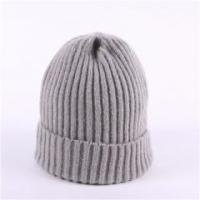 Quality Cap Single-layer Crimped Knitted Hat Female Autumn Winter Pure Color All-matching Cap wholesale
