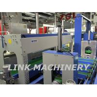 Buy cheap Automatic fabric packing machine-warehouse type from wholesalers