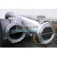 Buy cheap Shell & Tube Heat Exchangers from wholesalers