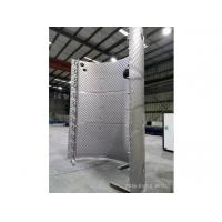 Buy cheap Large cylinder segment heat sink from wholesalers