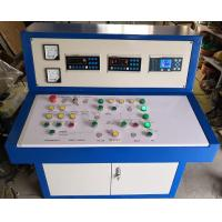 Quality power distribution cabinet JS1000 mixing station fully automatic batching control cabinet wholesale