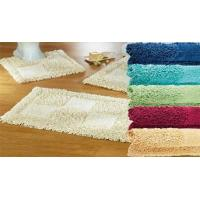 Buy cheap BathMats from wholesalers