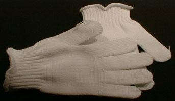 China WashingGloves