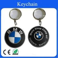 Buy cheap PVC keychain can accept customized new design from wholesalers
