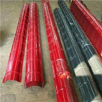 Buy cheap Roll Type Ridge Cappings from wholesalers