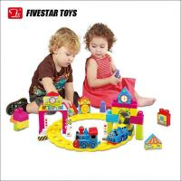 Quality Popular Battery Operated Car Toy Train Track With Music wholesale