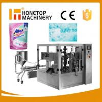 Quality Auto Retort Pouch Packing Machine Low Price wholesale