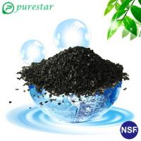 Buy cheap COCO-Carbon (EN) Products name: Ag-loaded activated carbon series from wholesalers