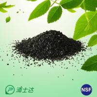 Quality COCO-Carbon Products name: no-rinse activated carbon series wholesale