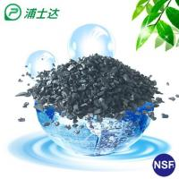 Quality COCO-Carbon Products name:Water purification coconut carbon series wholesale