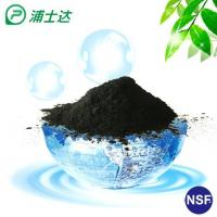 Buy cheap Wooden-Carbon Products name: Injection refinement activated carbon series from wholesalers