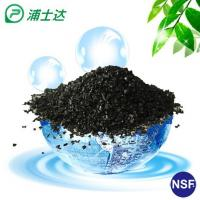 Buy cheap COCO-Carbon product name:Ultrapure water dedicated activated carbon series from wholesalers