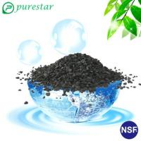 Buy cheap Coal-Carbon Products name: water purification coal activated carbon series from wholesalers