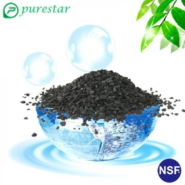 Cheap Coal-Carbon Products name: water purification coal activated carbon series for sale