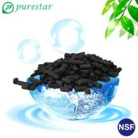 Buy cheap Coal-Carbon Products namecoal cylindrical activated carbon from wholesalers